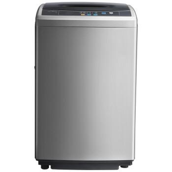 美の(Midea)6.5キロの波輪洗濯機の小型全自動シリンダー8種類の洗濯プログラム健康筒の自動掃除一鍵速洗安全ベベルビレットロック亜鉛メッキ鋼板MB65-100 H