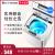 韓電(KEG)【宅配便】8.5 KG全自動波輪洗濯機家庭用小型ミニ宿舎の賃貸バンドが全国連合で8.5キロのブルーレイ予約金を振り切っています。(2-4人をオススメします。)