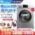 LittleSwan 10キログラムの洗濯乾燥一体家庭用の全自動ドラム洗濯機は乾燥大容量の周波数を持って高温筒を交換します。自動クリーン一級機能TD 100 V 21DS 5ドリームシルバーです。