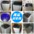 申花(SHENHUA)7.5キロの波輪洗濯機全自動家用賃貸マンション大容量ワンタッチで低音を消して騒音を低減する7.5キロの宝石灰【ブルーレイの洗濯+風乾燥掃除桶+強電機】