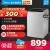 華凌洗濯機全自動波輪家庭用寮用のベビー洗濯機は自動で10キロ予約します。