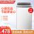 栄事達洗濯機全自動波輪家庭用部屋小型省エネ子供5.5 kg ERVP 919101 T透明灰5.5 kg