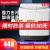 栄事達(Royalstar)8キロの全洗濯機半自動二桶の小型二筒洗濯機ミニ二筒の家庭用寮の部屋を借りる脱水機9 KG【強力な動力老人が使うことができる】
