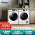 ハイアベル洗濯セット(EG 100 B 129 W+GBNE 9-A 636)洗濯機全自動+ヒートポンプ乾燥機家庭用除菌除菌シリーズ【全部で2つ】